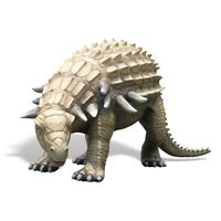Thumbnail for Edmontonia Sculpture