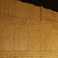 Thumbnail for Egyptian Themed Details